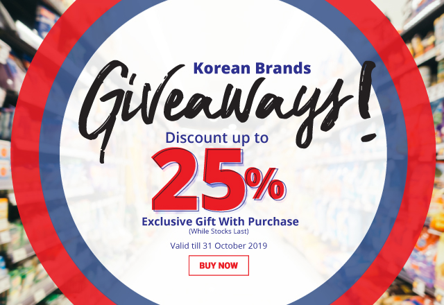 Korean Brand Giveaways 640x440