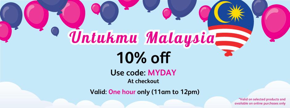 Hurom Slow Juicer Hp15 : Untukmu Malaysia Go Shop