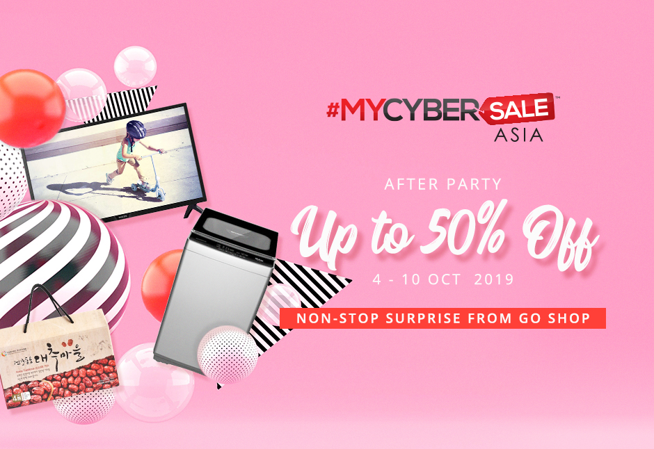 actual Go Shop x CyberSales After Party 940x