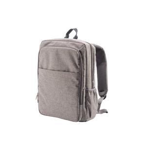 Bag2U Humbleme Back Pack_Grey
