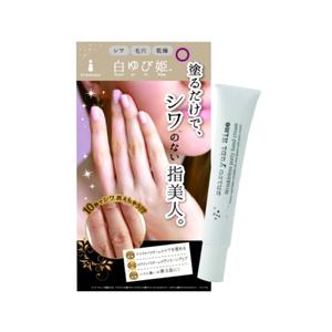 Shiro Yubi Hime Wrinkleless Putty Hand Cream