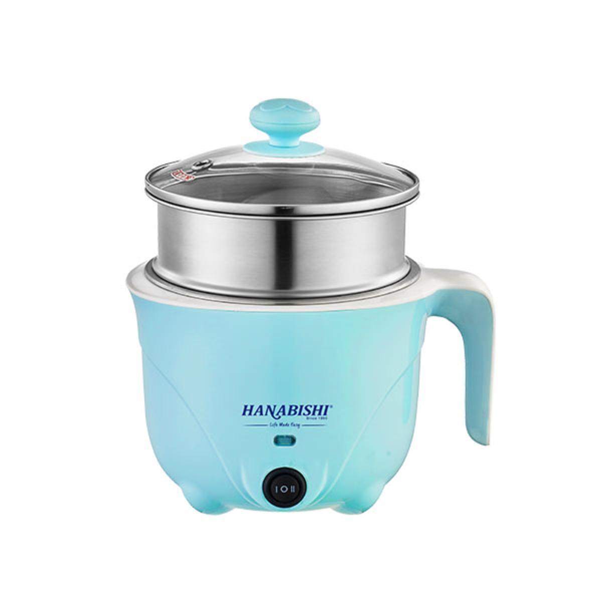 Hanabishi Multi Cooker with Steamer - 1L HA1330 | Go Shop