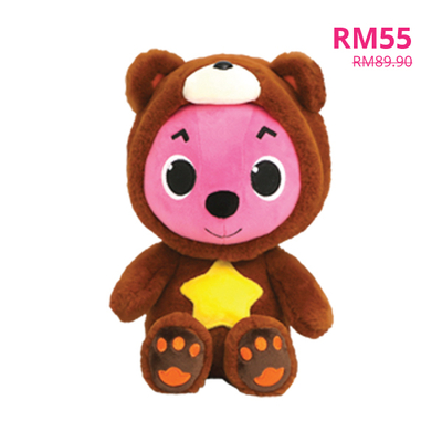 Pinkfong Plush Doll Costume Edition Dinosaur Transformation 30cm For Baby /& Kids