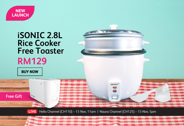 191112 iSONIC Rice Cooker 640x440