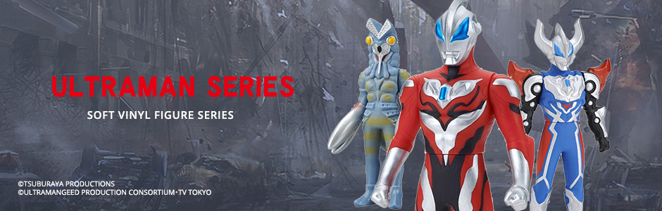 Ultraman Geed 940x