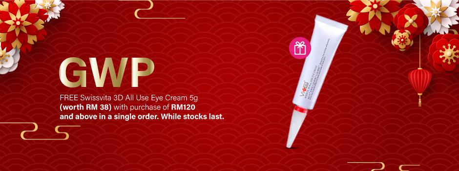 GWP (FREE Swissvita 3D All Use Eye Cream) 940x