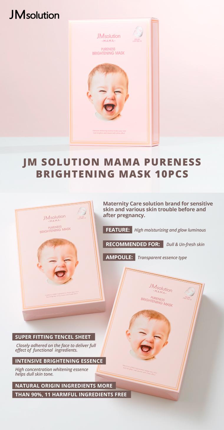 JM Solution MAMA Pureness Brightening Mask 10pcs [2nd Apr 2022 ...